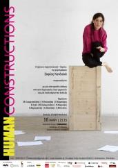 Human Constructions ROMANTSO_