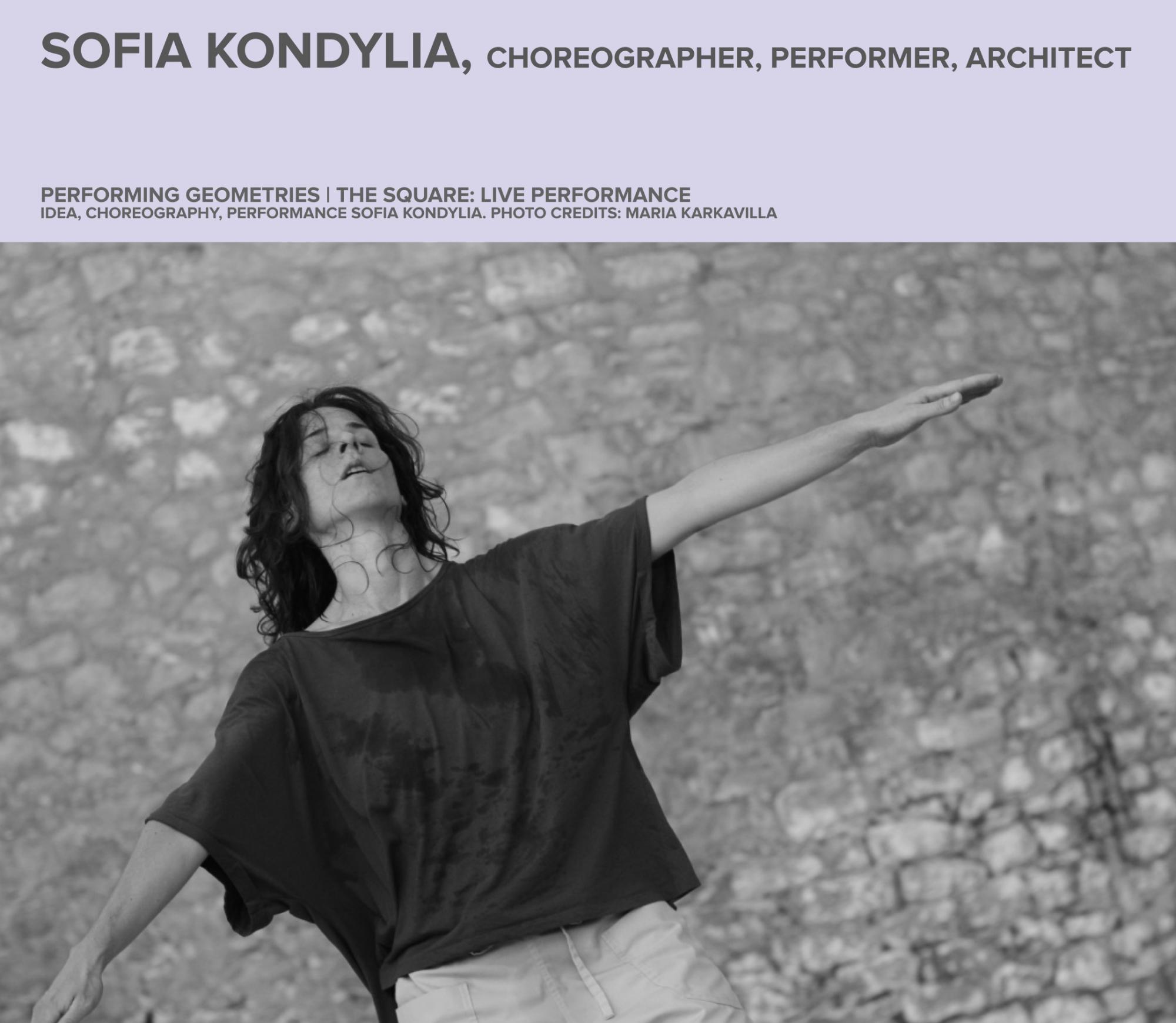 Sofia Kondylia
